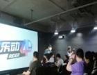 中国华录乐动4D影院 中国华录乐动4D影院加盟招商