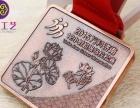 城市环卫工徽章制作 年度较佳员工奖牌定制 徽章厂家