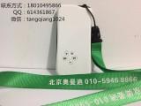 北京奥曼迪无线导游讲解器 无线讲解系统 无线导游讲解 无线导