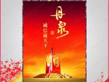 深圳供应商 厂家直销 支持定做批发 EL 冷光源 装饰广告牌