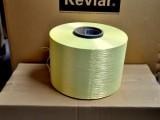 进口杜邦芳纶纤维 凯夫拉纤维 耐高温放切割Kevlar 3300