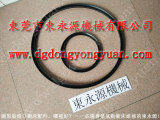 重庆冲床模高指示器,橡胶缓冲器-冲床电磁阀等配件