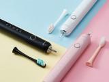 成人声波电动牙刷支持礼品定制
