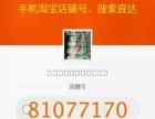 辉县市乾云塑业有限公司