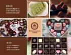 衡阳开diy巧克力店赚钱吗 开店加盟哪家好