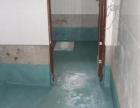 衡阳成源防水补漏,承接新老屋面防水补漏