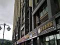 配套写字楼和购物中心招租住宅底商铺