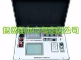 原厂直销 高压开关机械特性测试仪 中文菜单 数据打印