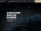 香港锐联证券公司招代理