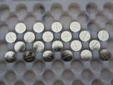 日本三菱电池有限公司,日本三菱电池厂家,