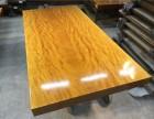 精品实木大板桌奥坎大板桌餐桌茶桌
