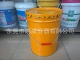 2014新款黄色20l铁桶油桶铁皮桶油漆桶20升化工铁桶一件代发
