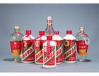 曲阳回收老酒茅台酒 颍州高价回收30年茅台酒瓶子