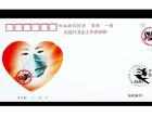 上海邮票回收老信封收购