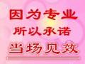九江催乳师上门,乳房肿胀,奶水不足,乳腺管堵塞一次见效