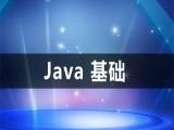 杭州網絡工程師培訓班,大數據分析師培訓
