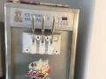 冰淇淋软冰机
