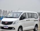 刘师傅包车租车9、11、座车体宽大适合通勤、接送
