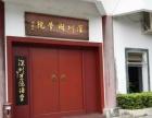 深圳国学院,招国学老师
