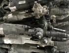 上海-汽车旧件高价回收方向机?#22270;?#38663;器高价回收