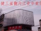 三面翻 滚动灯箱制作 安装 广告 喷绘
