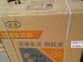 全新未拆箱,上海欧派 全国联保8公斤双缸洗衣机