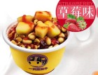 一只酸奶牛 重庆总部指定加盟网站 谨防假冒