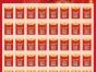 红包墙系统扫码领红包关注公众号引流拓客系统源码开发