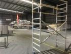 会展中心用铝合金脚手架折叠式脚手架出租和销售