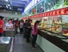 郑州航院东餐厅三楼,食堂窗口转让