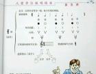 启智音乐素养课第三期开始招生啦~