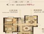 金陵湾 树人本部学租房 2室2厅 精装修 全新家具家电 拎包