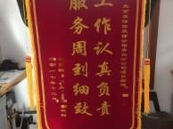 青岛市北区制作烫金锦旗,横幅,旗帜
