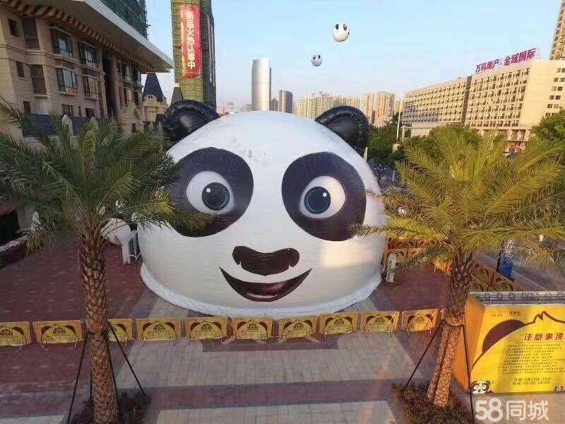 2018爆款熊猫岛出租租赁酷酷狗模型北京熊猫岛海洋球全国出租