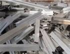 高价回收废铁 铜 铝 不锈钢 塑料 铁屑 铸铁末