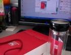 西安单位礼品派送西安水晶茶杯印字西安不锈钢保温杯