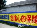 宜昌周边及秭归当阳远安户外墙体广告公司