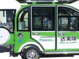 隆美达电动车加盟