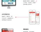 深圳建站:商城网站建设,网站开发,定制开发