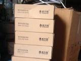 安装广电无线数字机顶盒