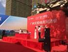 柳州开业庆典公司,柳州开业庆典策划公司