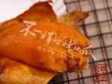 小薯甜甜鼻尖上较真切的记忆和味道