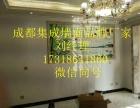 天津集成墙面影院 足浴酒改造
