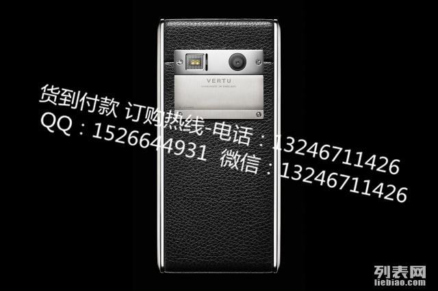 智能威图aster手机价格 vertu触屏报价