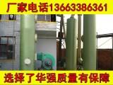 四川乐山木业玻璃钢脱硫塔价格