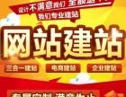 东城区网站托管,崇文门网站公司,永久免费用