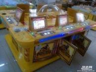 实物单挑顶球机 实物单挑游戏机 实物单挑厂家 价格 照片