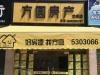 汉中-恒大城4室2厅-2500元