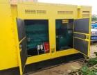儋州海花岛应急柴油发电机组租赁出租