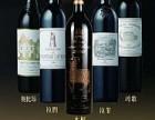 香港拉菲红酒回收